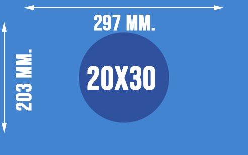 Wymiary papieru fotograficznego w formacie 20x30
