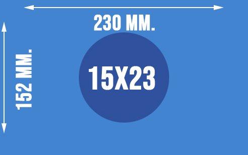 Dokładne wymiary papieru fotograficznego 15x23